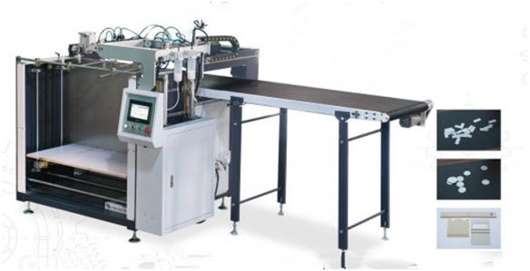 SL-850S automatic metal machine_副本