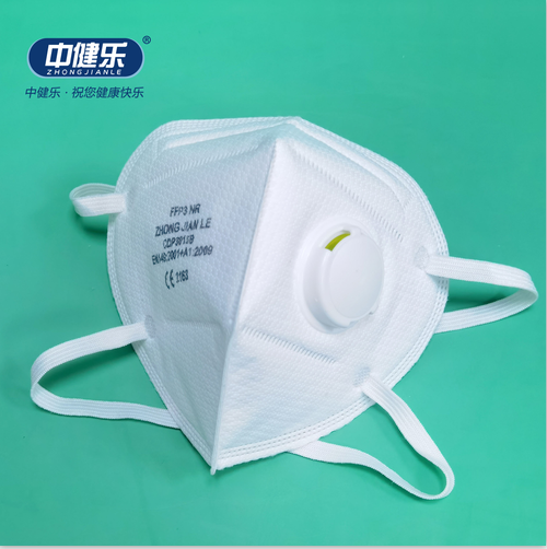 China CE certified FFP3 foldable face mask with valve