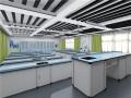 科学新利官方网站平台1(长条桌)