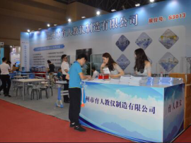 温州育人亮相第76届中国教育装备展示会
