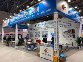 温州育人携新型产品参加第78届中国教育装备展